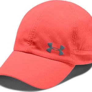 Τεχνικό καπέλο Under Armour