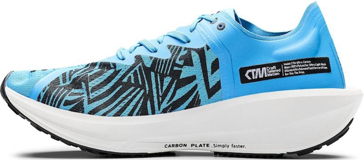 Craft CTM Ultra Carbon - Αθλητικά Παπούτσια Craft - ALTRA -Hoka - ΑΘΛΗΤΙΚΑ ρούχα - παπούτσια - ALTRA - HOKA CRAFT RONHILL HAMMER - ENERY GEL