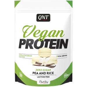 Qnt Protein Vegan pea Κατάστημα Θεσσαλονίκης Συμπληρώματα διατροφής αθλητικός εξοπλισμός διατριφή και υγεία εξειδικευμένα προιόντα πρωτείνη